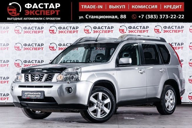 Nissan X-Trail, 2008 год, 709 000 руб.
