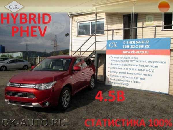 Mitsubishi Outlander, 2014 год, 1 299 000 руб.