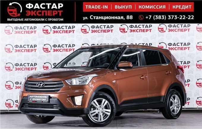 Hyundai Creta, 2016 год, 869 000 руб.