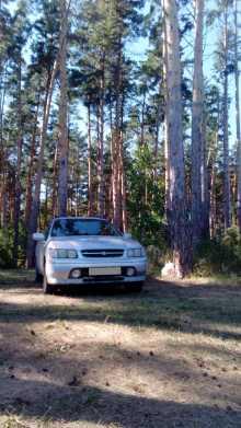 Новосибирск R'nessa 1998