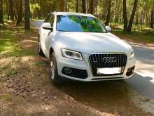 Тюмень Audi Q5 2014