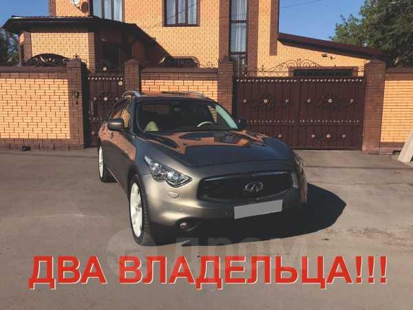 Infiniti FX35, 2008 год, 890 000 руб.