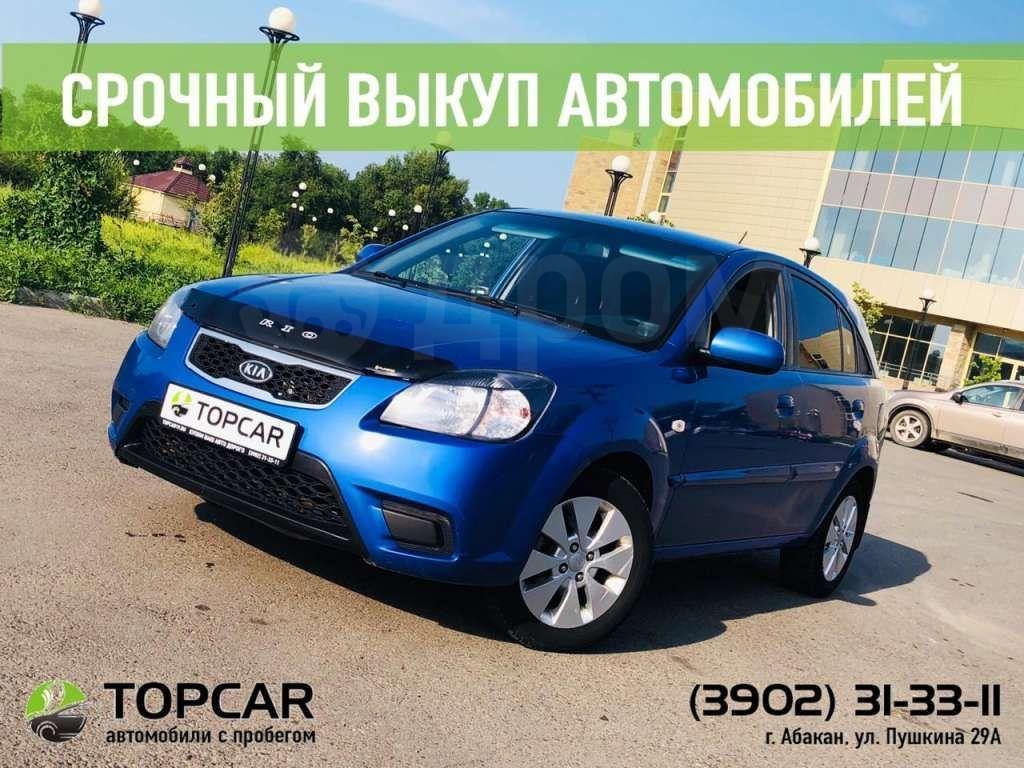 Купить авто в кредит в москве по двум документам