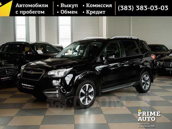Subaru Forester, 2017 год, 1 849 000 руб.