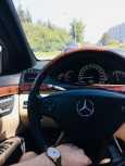 Mercedes-Benz S-Class, 2007 год, 1 200 000 руб.