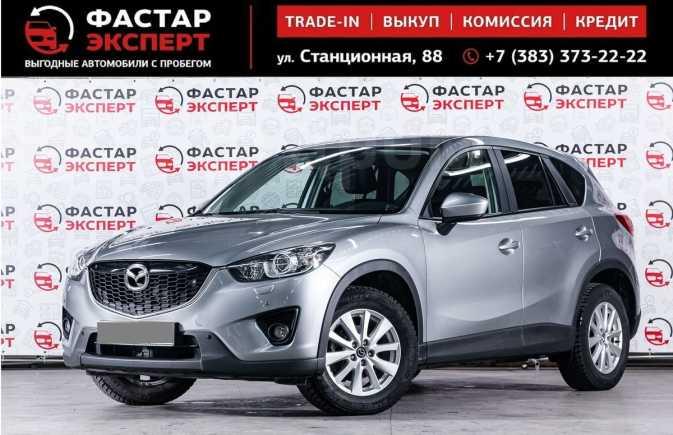 Mazda CX-5, 2013 год, 1 149 000 руб.