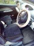 Toyota Belta, 2005 год, 370 000 руб.