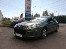 Новосибирск 407 2008