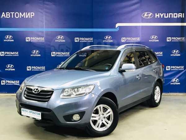 Hyundai Santa Fe, 2010 год, 782 650 руб.