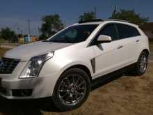 Киров Cadillac SRX 2014