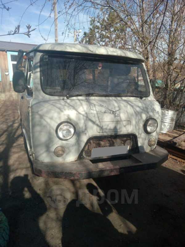 УАЗ Буханка, 2005 год, 175 000 руб.