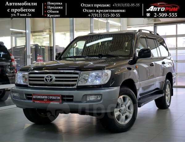 Toyota Land Cruiser, 2005 год, 1 187 000 руб.