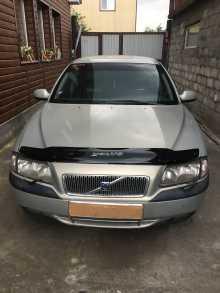 Кызыл S80 1999