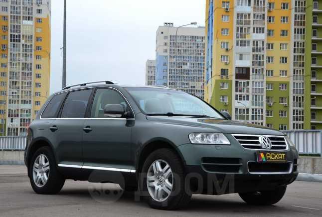 Volkswagen Touareg, 2003 год, 440 000 руб.
