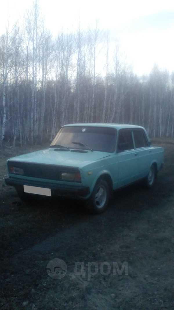 Лада 2105, 1975 год, 25 000 руб.