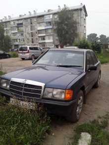 Новоалтайск 190 1991