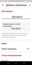 Daihatsu Be-Go, 2006 год, 545 000 руб.