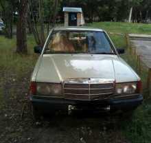 Томск 190 1985
