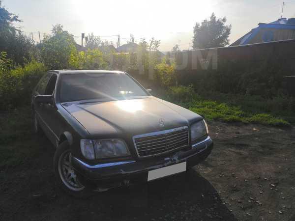 Mercedes-Benz S-Class, 1994 год, 330 000 руб.