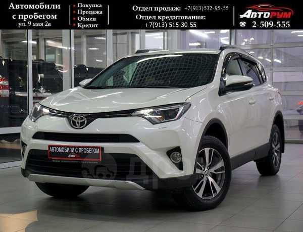 Toyota RAV4, 2016 год, 1 567 000 руб.