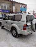 Toyota Land Cruiser Prado, 1998 год, 809 000 руб.