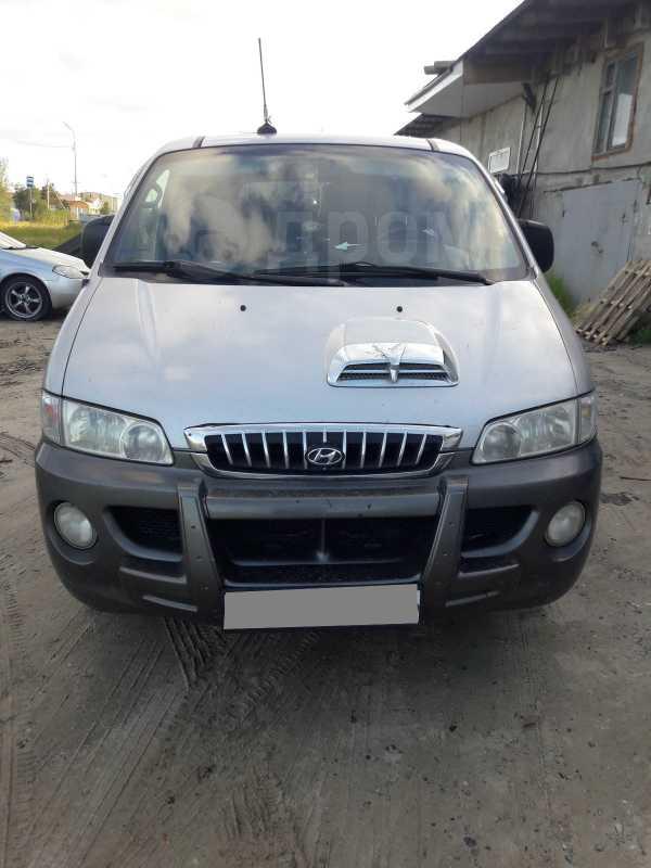Hyundai Starex, 2002 год, 350 000 руб.