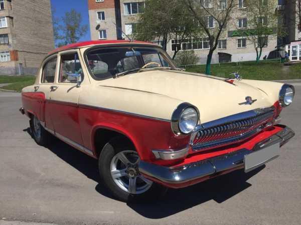 ГАЗ 21 Волга, 1963 год, 1 100 000 руб.
