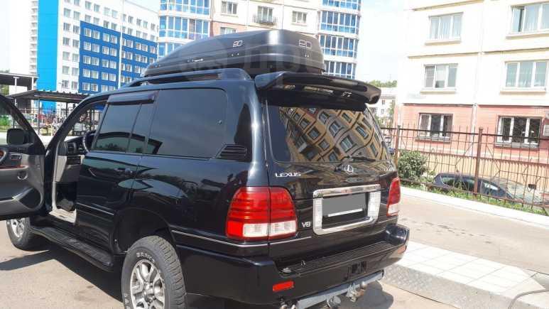 Lexus LX470, 2004 год, 1 200 000 руб.