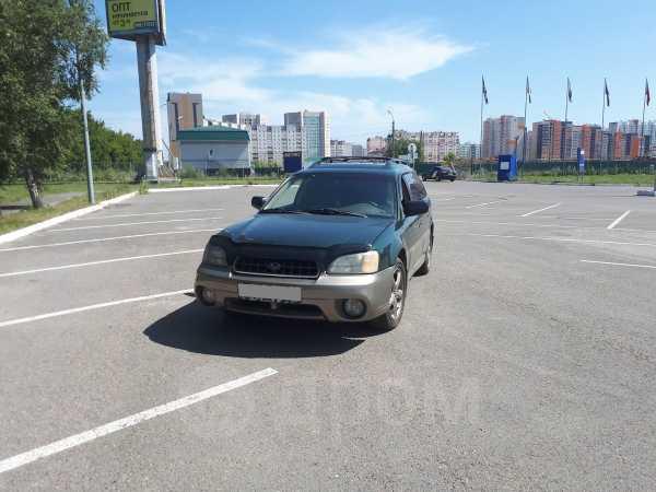 Subaru Legacy, 2003 год, 370 000 руб.