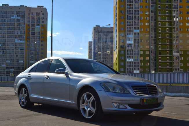 Mercedes-Benz S-Class, 2006 год, 650 000 руб.
