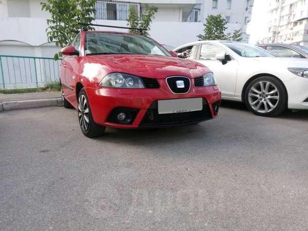 SEAT Ibiza, 2008 год, 260 000 руб.