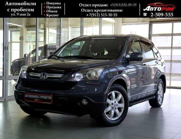 Honda CR-V, 2008 год, 827 000 руб.