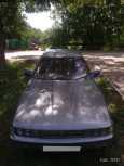 Nissan Cefiro, 1988 год, 180 000 руб.