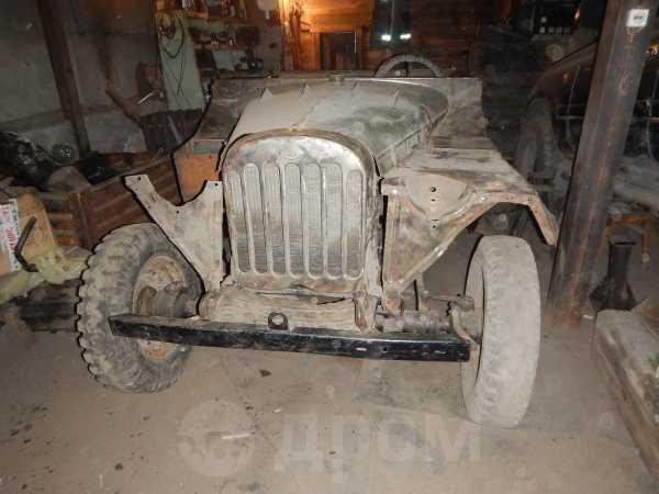 ГАЗ 67, 1947 год, 250 000 руб.