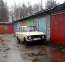 Москва 412 1989