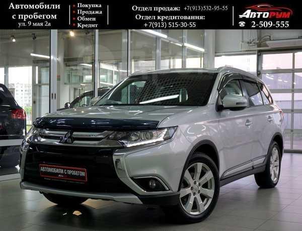 Mitsubishi Outlander, 2015 год, 1 397 000 руб.
