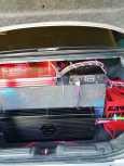 Honda Legend, 2000 год, 550 000 руб.