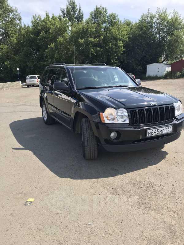 Jeep Grand Cherokee, 2005 год, 550 000 руб.