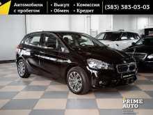 Новосибирск 2-Series Active To...