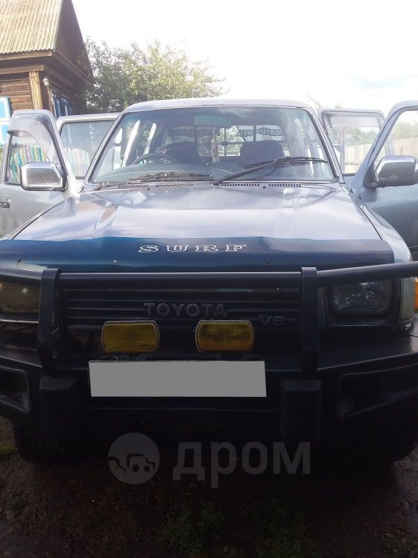 Toyota Hilux Pick Up, 1997 год, 450 000 руб.