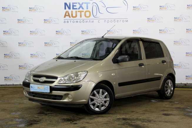 Hyundai Getz, 2008 год, 227 000 руб.