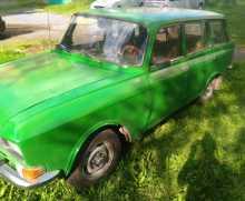 Прокопьевск 2137 1984