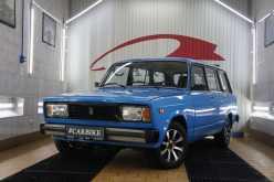 Екатеринбург 2104 1991