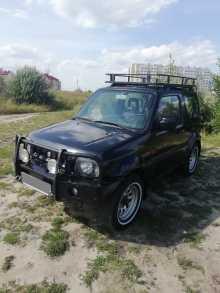 Курган Jimny 2006