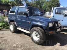 Владивосток Rocky 1995