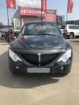 SsangYong Actyon Sports, 2010 год, 490 000 руб.