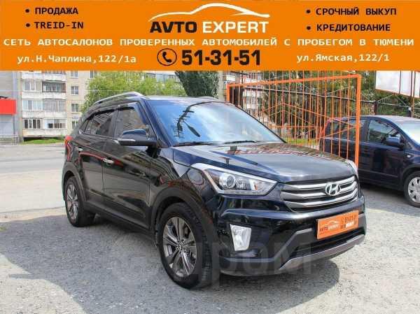 Hyundai Creta, 2018 год, 1 259 998 руб.