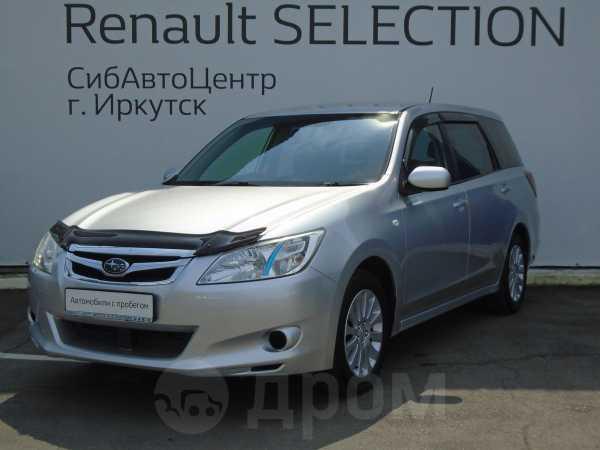 Subaru Exiga, 2008 год, 547 000 руб.