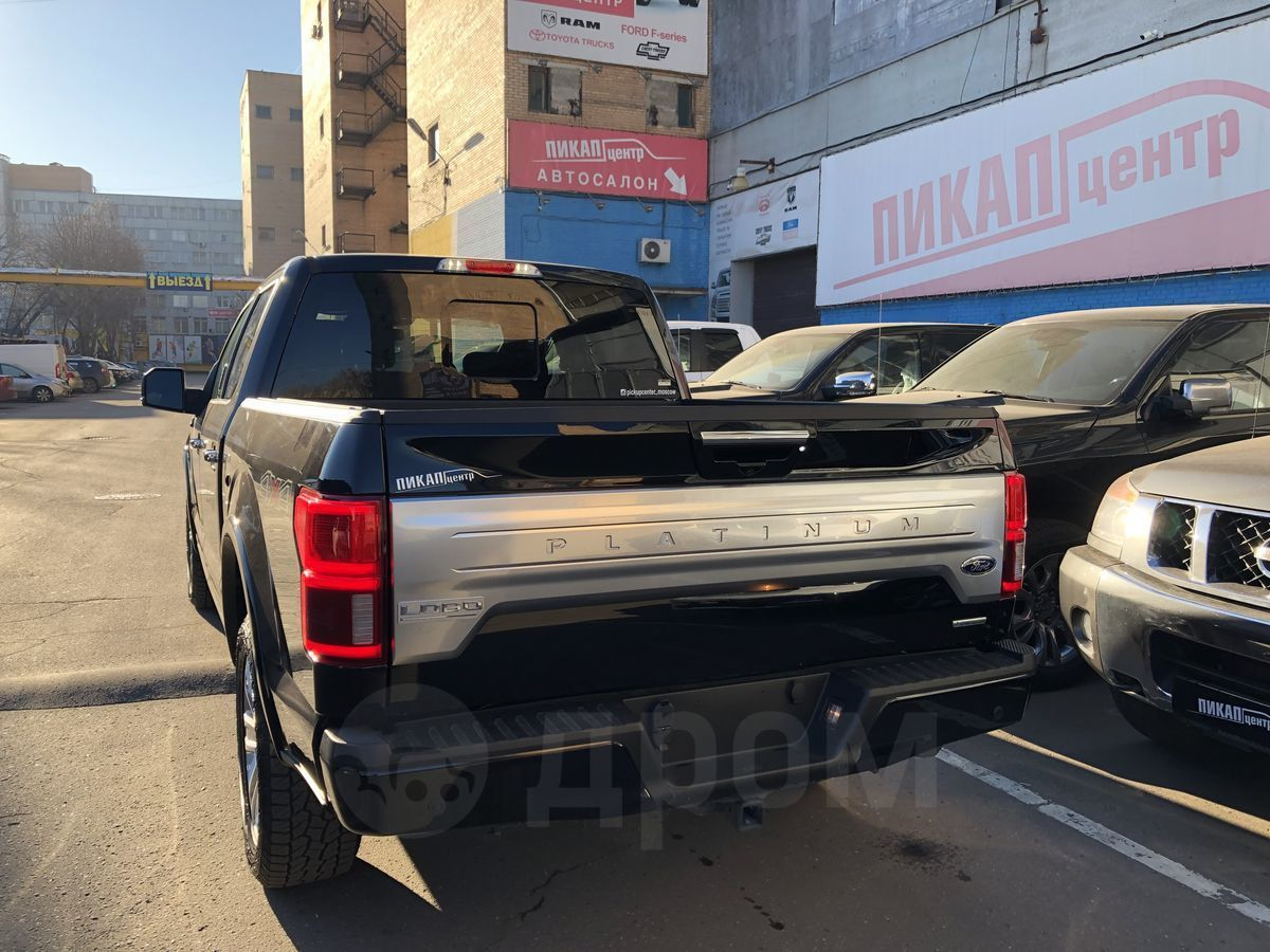 Пикап центр москва автосалон город москва автосалон лада