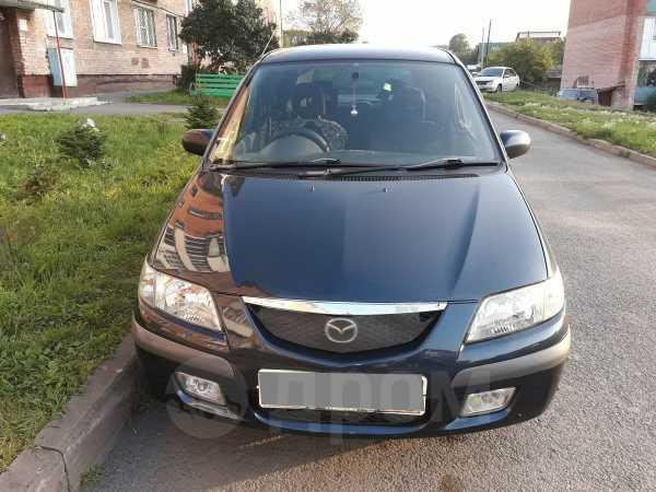Mazda Premacy, 2000 год, 280 000 руб.
